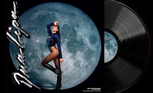 Dua Lipa album cover Future Nostalgia